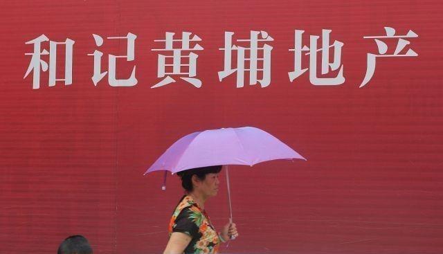 """李嘉誠這次真""""栽瞭"""",馳騁商界70餘載,如今""""晚節不保""""-圖2"""