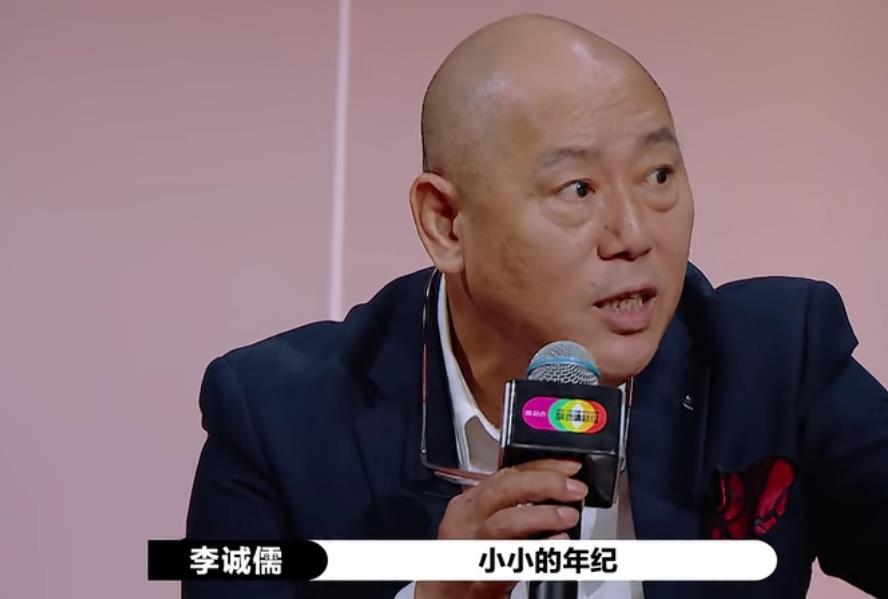 """李誠儒惹大鵬不滿,郭敬明""""頭鐵""""回應,兩個人意外成贏傢-圖7"""