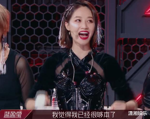 《浪姐》排行榜孟佳依舊第一,藍盈瑩徹底放棄,金晨陷入兩難-圖9