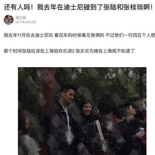 北電97級重聚,知名女演員和黃磊舊照被扒,疑出軌再遭網友熱議-圖8