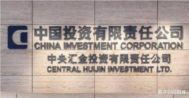"""中國有3傢""""神秘""""國企,不屬於國資委,不上500強,規模卻超級大-圖2"""