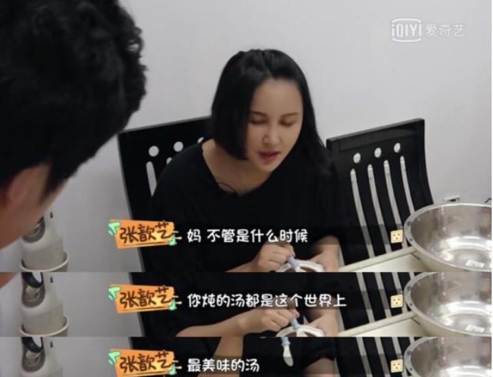 """二婚4年,張歆藝自曝""""婚變"""":我和袁弘,早就沒有愛瞭-圖6"""