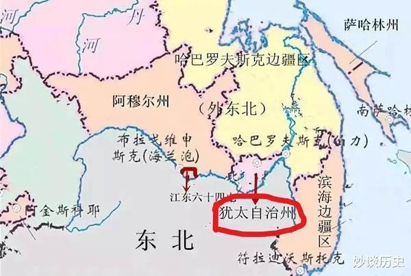 黑龍江畔的猶太人自治地,面積超過以色列,曾是猶太人的夢想之地-圖2