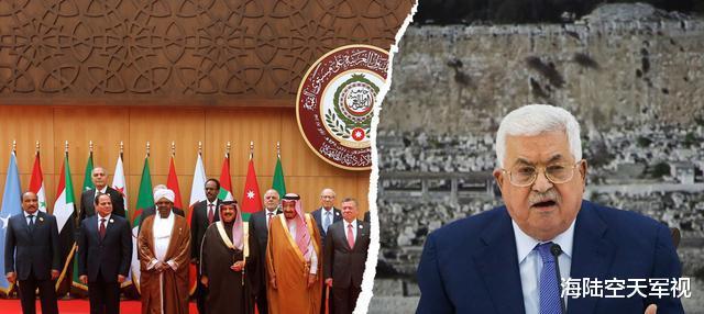 阿拉伯國傢如今出瞭叛徒,阻撓巴勒斯坦建國夢,誰反以色列就抓走-圖3