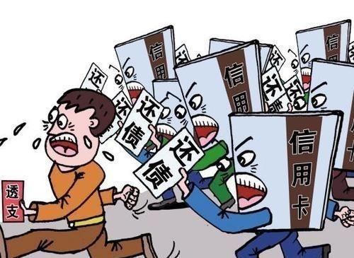 """6萬額度變8塊!銀行""""最嚴""""風控來襲,信用卡迎來""""降額潮""""?-圖3"""