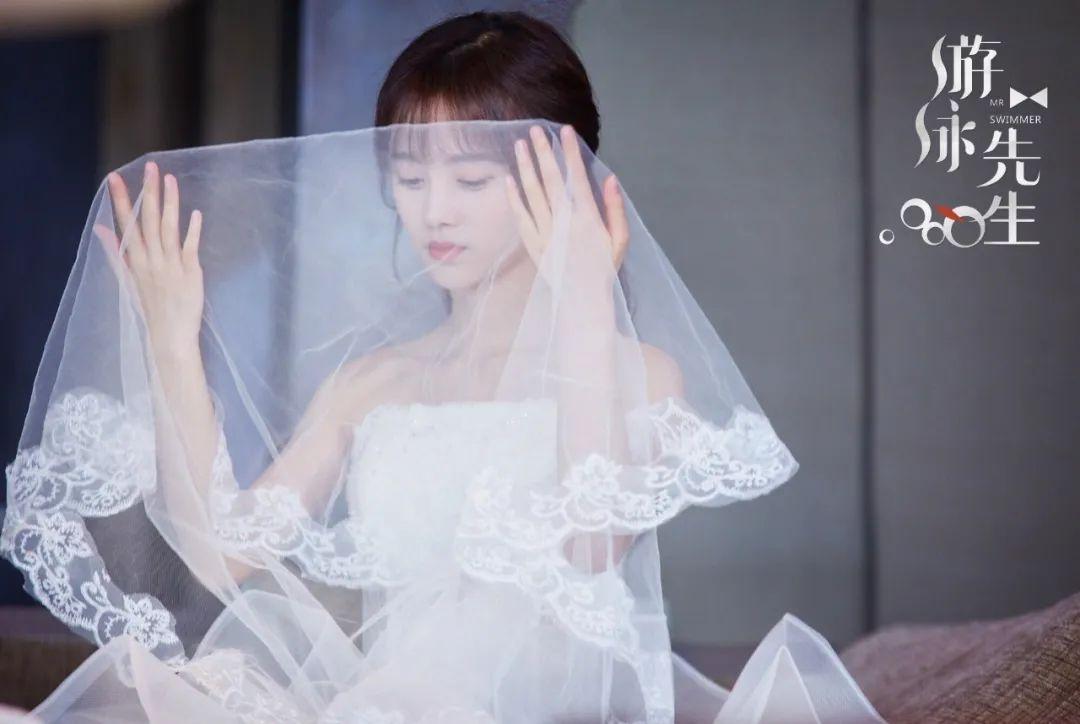 #遊泳先生鞠婧禕# 宋茶茶是最美的新娘-圖2