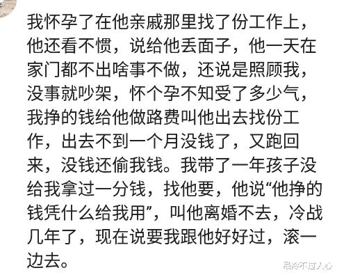 為什麼現在中國都進入瞭休夫時代?現在女人有瞭自主選擇的權利-圖8