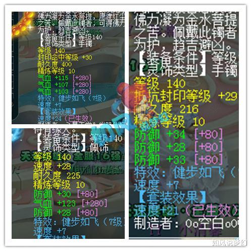 夢幻西遊:紫禁城「7位數年薪引指揮計劃」擱淺,珍寶閣依然穩如磐石