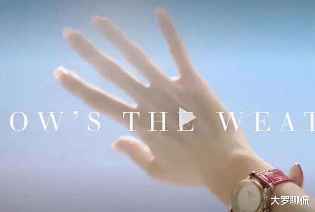 背部替身後,楊紫又被發現用手替,廣告中手指纖細,生圖卻很真實-圖4