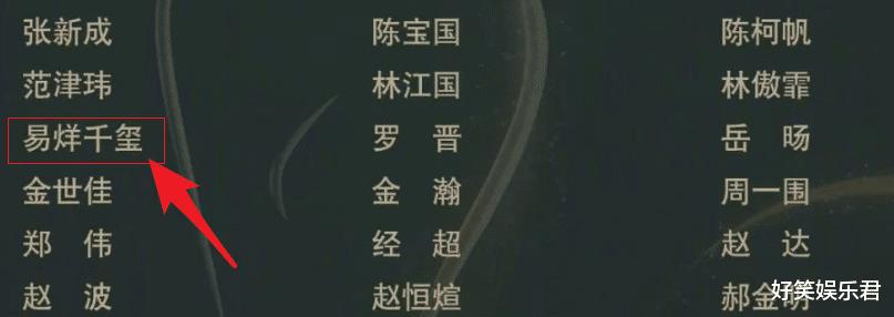 第30屆金鷹獎趙麗穎勢頭太猛,迪麗熱巴卻落榜,還有00後爭鋒-圖7