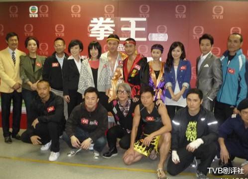 TVB開拍拳擊劇,與八年前劇同名同題材,網友:連劇名都懶得想-圖3