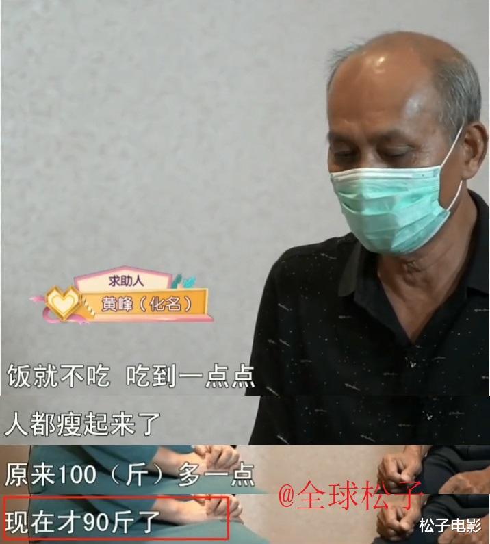 """60歲大媽和靳東""""談戀愛""""?自曝靳東為其買房,還送她百萬巨款-圖3"""