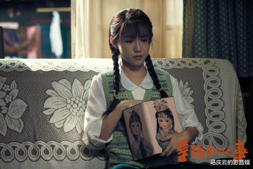 《幸福裡的故事》首播,李晨是敗筆,蘇青是驚喜,老戲骨們最精彩-圖6