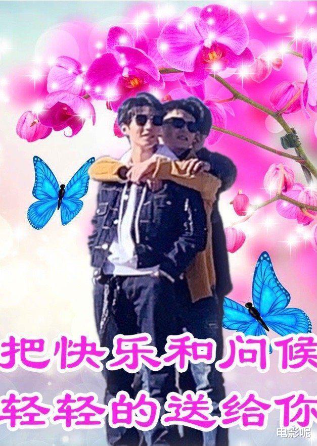 董子健常去劇組探班王俊凱,但兩人在一起不是約飯而是約茶,意外-圖3