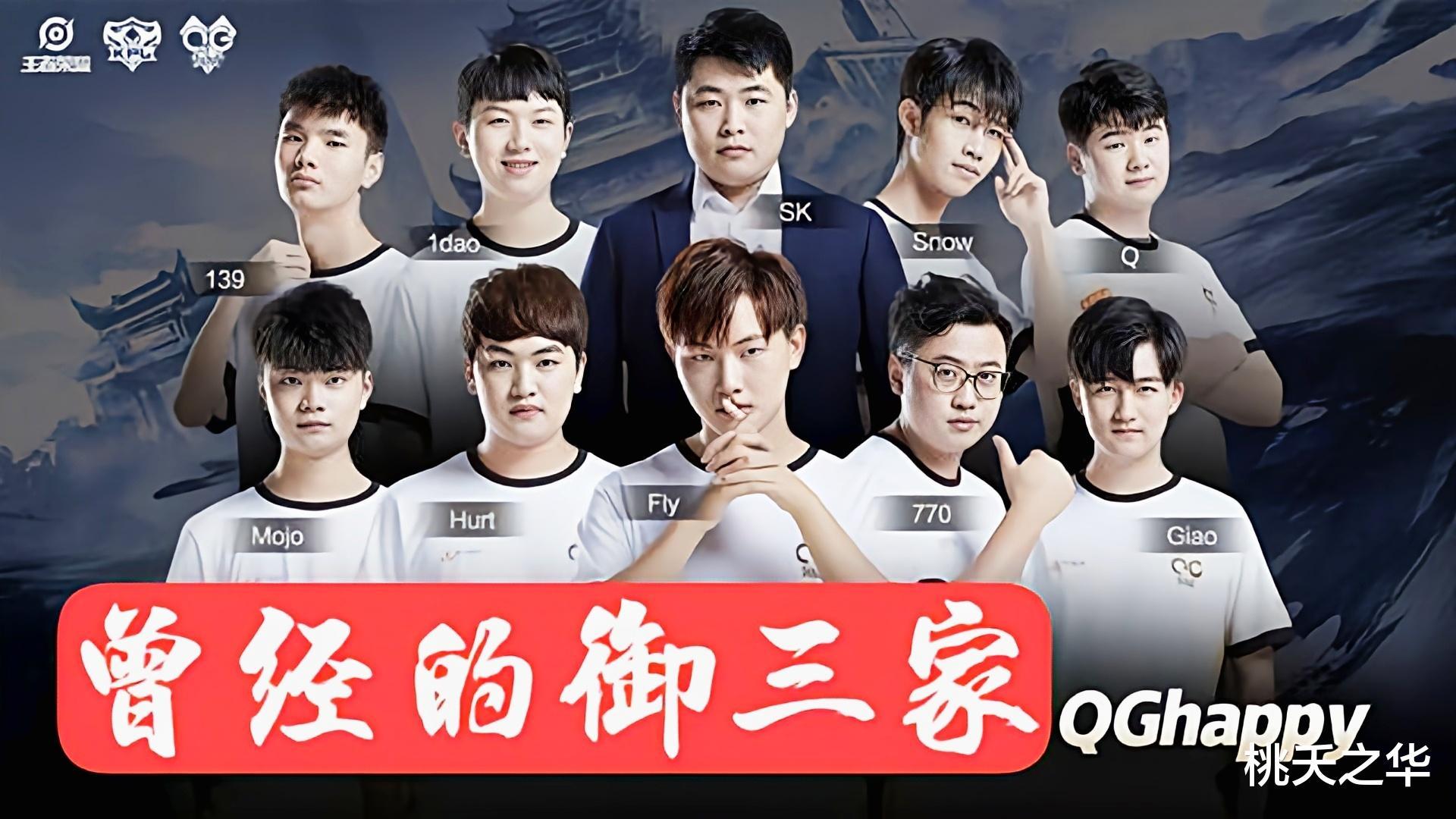 龙8官方网_QG战绩不上不下,首发万年不变,为何不学AG超玩会轮换?