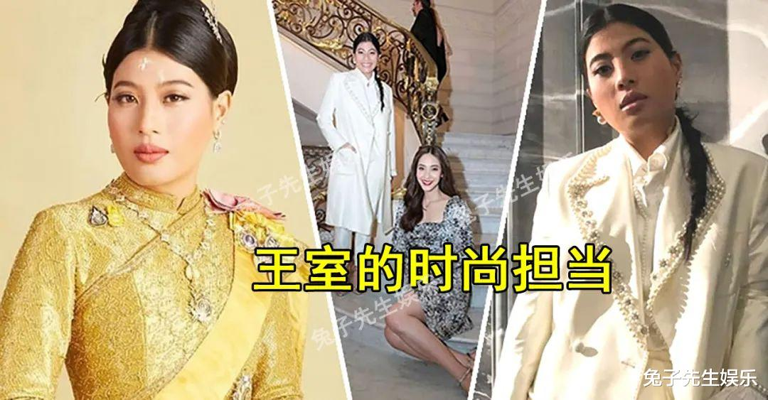 68歲泰王偏心厚嘴唇女兒,把克扣王子的撫養費,都給小公主開秀展-圖4