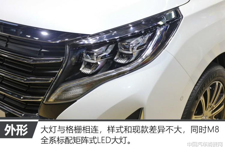 內飾科技感提升明顯 車展實拍傳祺M8-圖3
