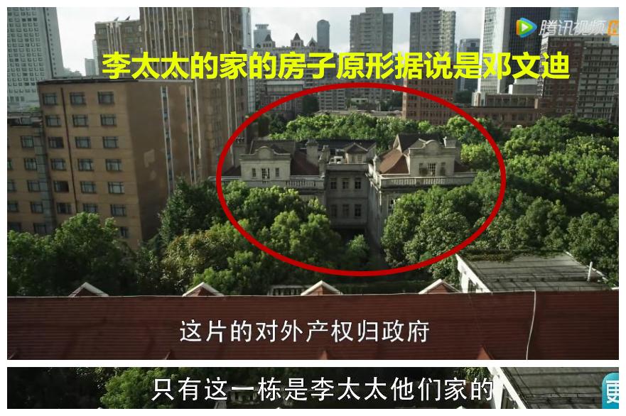 《三十而已》李太太為什麼要賣虧損茶廠騙顧佳三百萬!-圖3