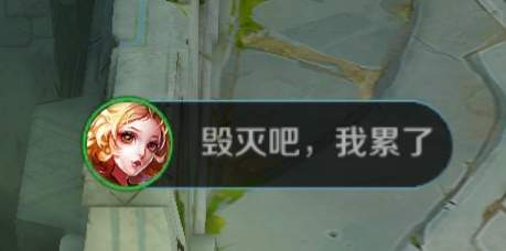 王者荣耀:一楼秒选妲己,队友要求重开,有什么毛病吗?