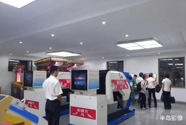 走進朝鮮電玩城,從老舊街機走向現代化-圖3