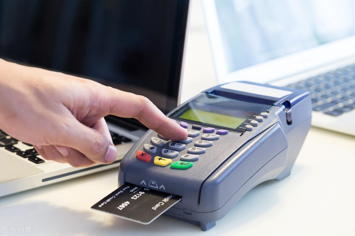 信用卡出賬單後,一邊刷卡一邊還款的還款方式,會影響提額嗎?-圖3