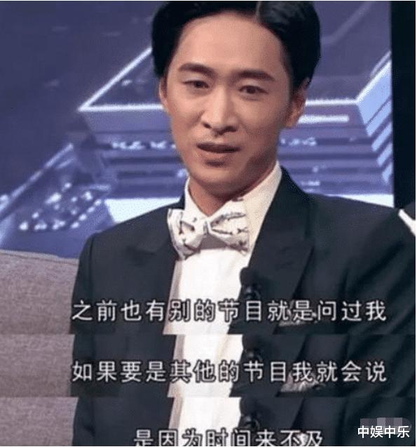 """不滿""""袁華""""角色被替,他毅然離開開心麻花,今成""""爛片專業戶""""-圖3"""