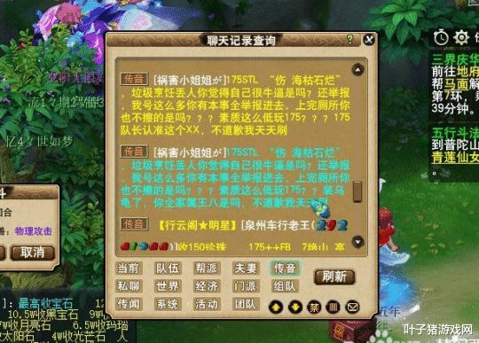 夢幻西遊:一朝逆襲少奮鬥好幾年!無級別150級巨劍58萬成交-圖9