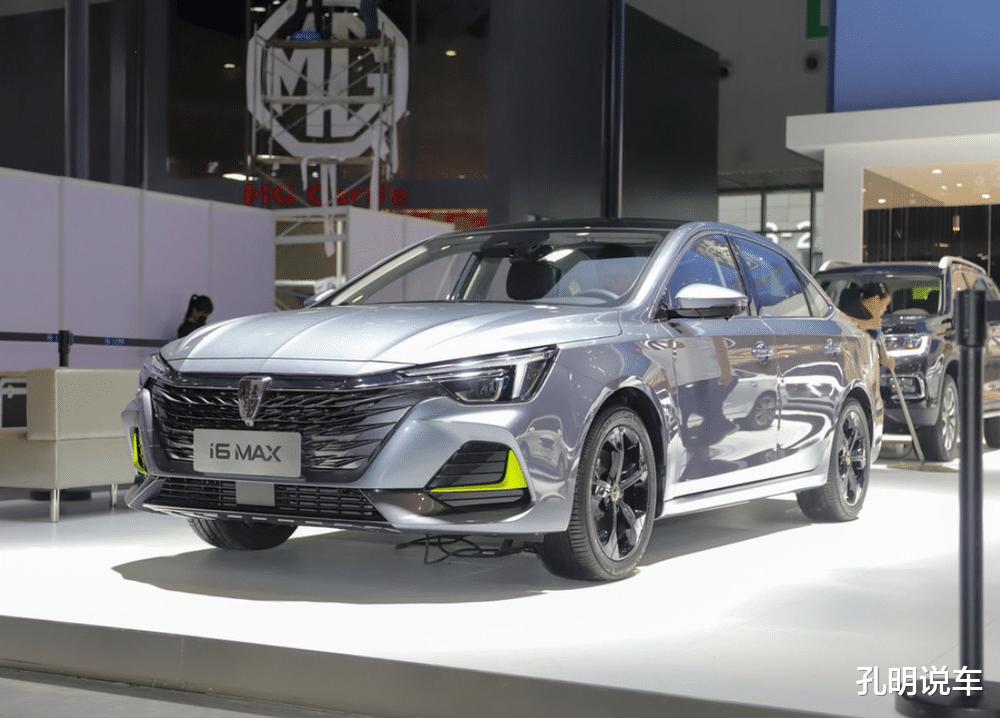 榮威新轎車9月將上市,預售11萬起!帶超大玻璃車頂-圖2