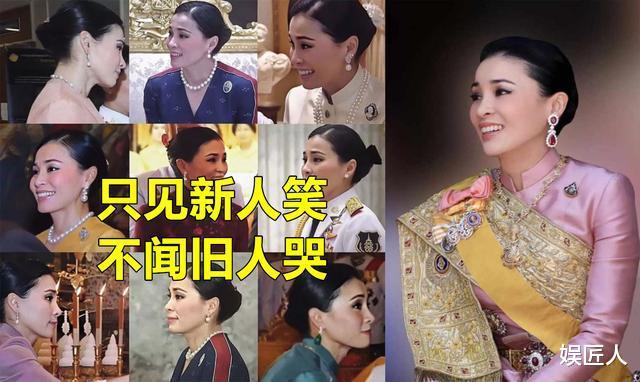泰王帶21名嬪妃回國瞭!王後和貴妃正面交鋒,後宮大戰一觸即發-圖5