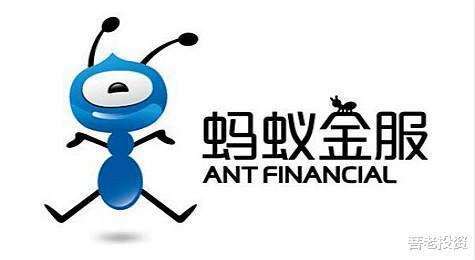螞蟻集團上市對股票市場的影響-圖4