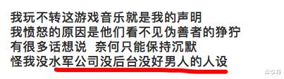 不甘沉寂?pgone影射GAI賈乃亮,曝為兄弟損失1200萬-圖8