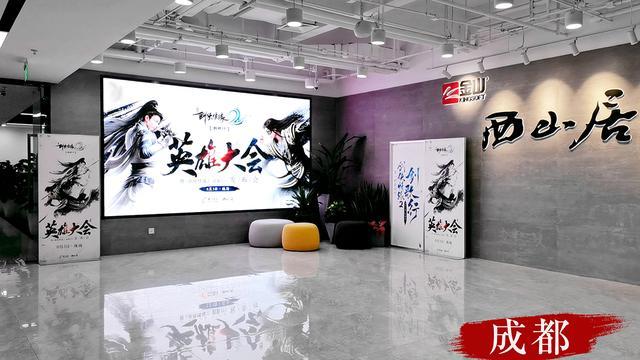 """西山居""""蹭""""騰訊大廠宣傳熱度?實則用心良苦,遊戲內容成亮點-圖2"""