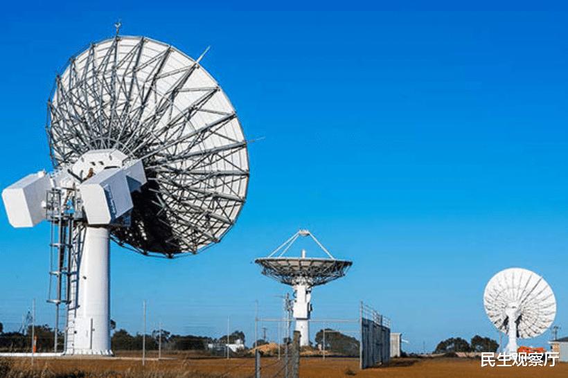 不讓中國用瞭?英媒爆料:澳洲衛星站將停止服務中國-圖2