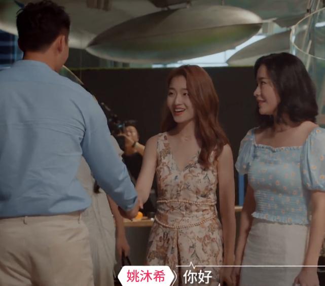 心動的信號:男4出場與3位女生共進晚餐,落座後盯女1看,心疼女2-圖3