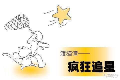 """好瞭傷疤忘瞭疼!肖戰粉絲再次""""作妖"""",不僅擾民,還亂塗亂畫!-圖2"""