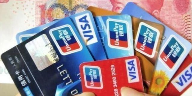 """多傢銀行下達通知,信用卡規則""""有變"""",這類人遭受""""當頭一棒""""-圖3"""