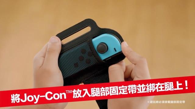 炼金术士加点_又一款Switch健身游戏!《家庭训练机》中文版明年发售