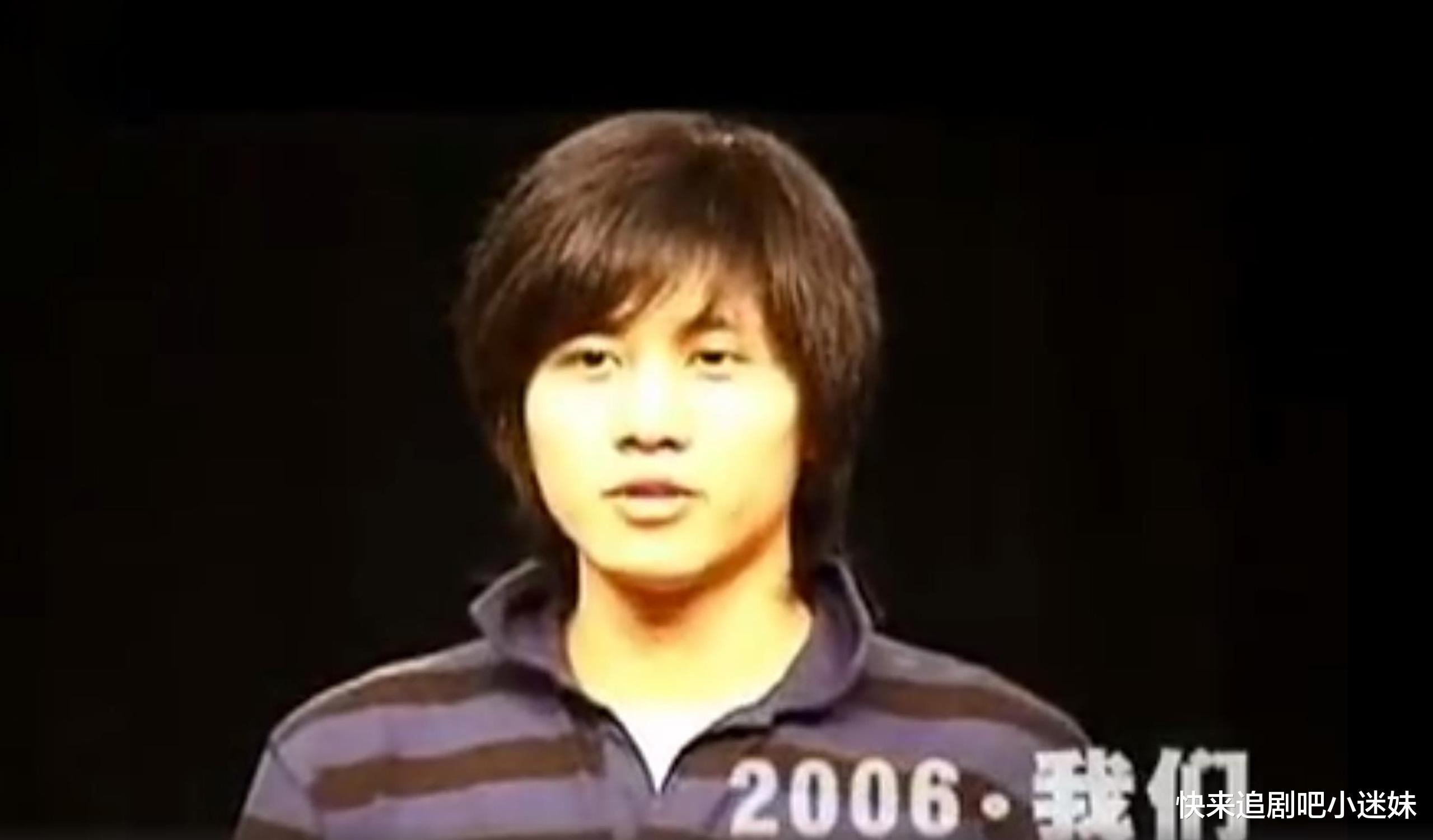 《快本》上演同學會,北電2006級星光暗淡,朱一龍成全班的希望-圖6