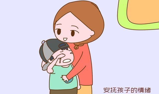 """亚洲av,天堂_""""一输就哭""""的孩子,容易形成强迫性竞争人格,家长别忽视-第5张图片-游戏摸鱼怪"""