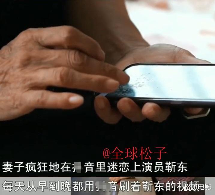 """60歲大媽和靳東""""談戀愛""""?自曝靳東為其買房,還送她百萬巨款-圖2"""