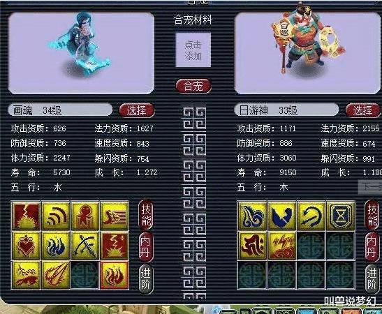 夢幻西遊:紫禁城誕生超級狗托,一天逆襲三次,怒賺20多萬-圖8