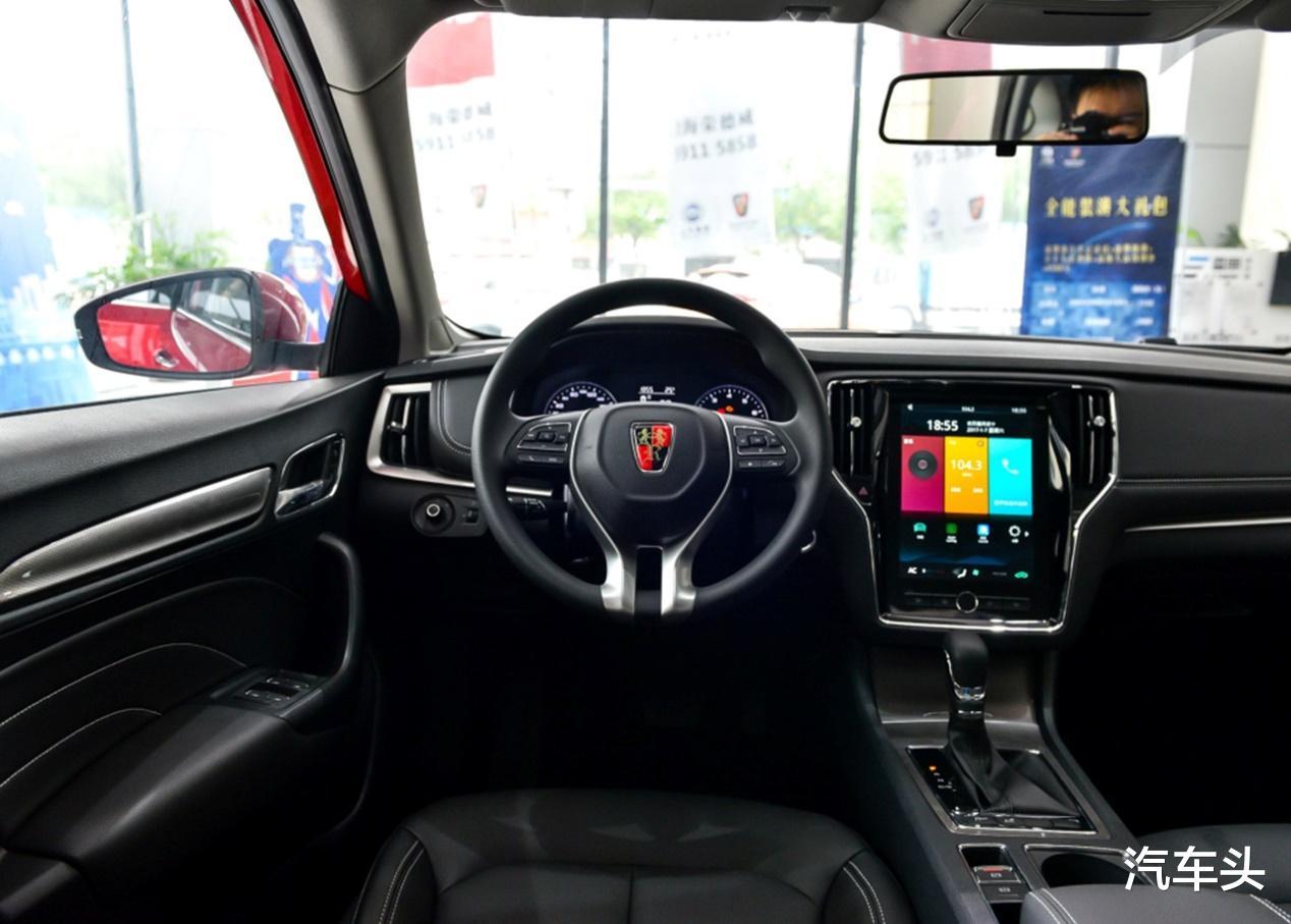 榮威需要一款接地氣的車型來刷臉,i6 PLUS屬於顏值高的類型-圖9