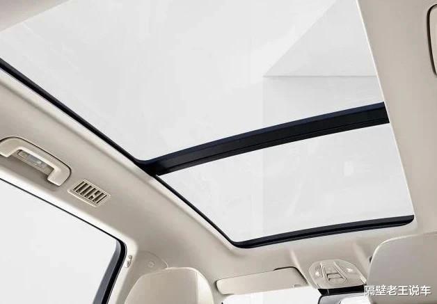"""全球首款銀標MPV驚艷來襲,打開後門,才知道啥叫""""魔術座椅""""-圖2"""