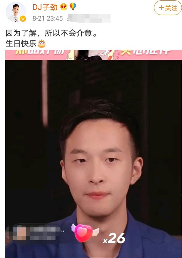網友曝光鄭爽直播內幕:一個月前開始招商,坑位費高達1600萬-圖10