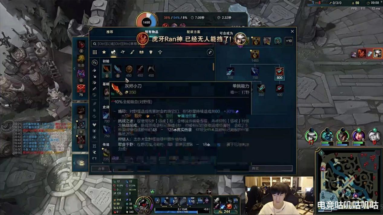 小虎转上后首度开播,透露中上都会打,最想要的是Curse和Wei