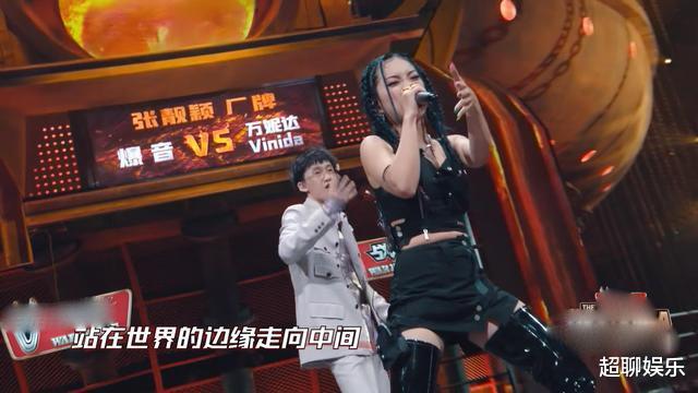 新說唱:隊內Battle來襲,女Rapper紛紛遇強敵,爆音遭萬妮達淘汰-圖9