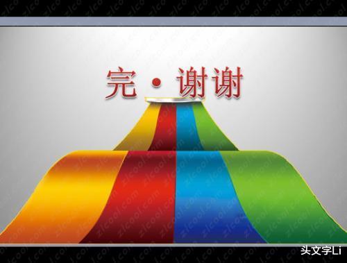 楊丞琳初戀男友「小鬼」黃鴻升猝逝,檢驗並非跌倒撞擊頭部死亡