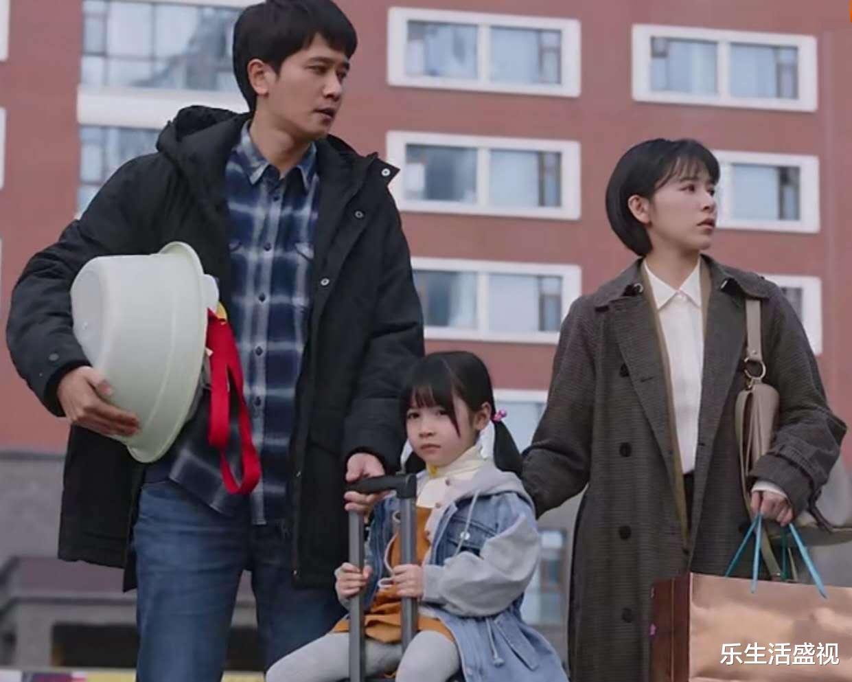 《親愛的自己》雨薇被老師欺負,張芝芝無能無力,劉洋的做法好解氣-圖2
