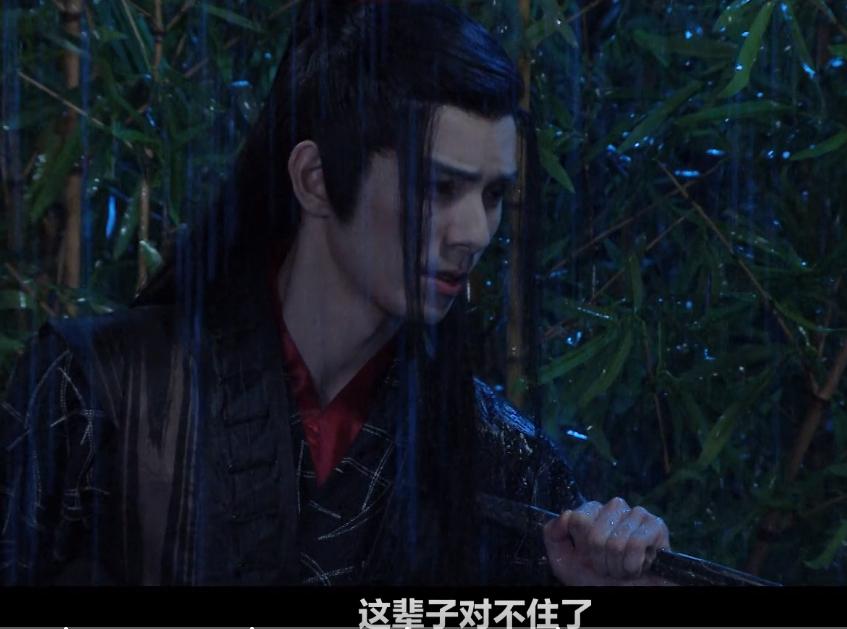 《演員2》還原《陳情令》名場面,看到小鮮肉的演出,網友:雨演得好-圖5