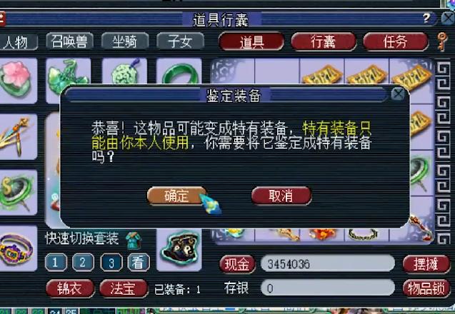夢幻西遊:某主播鑒定軍火遭質疑開掛,10把武器鑒定出瞭8個藍字-圖2